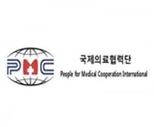 من عملائنا :: منظمة كوريا الطبية