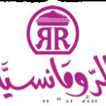 Al-Romansiah Company