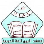 من عملائنا :: معهد اليمن للغة العربية