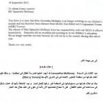 Releas letter