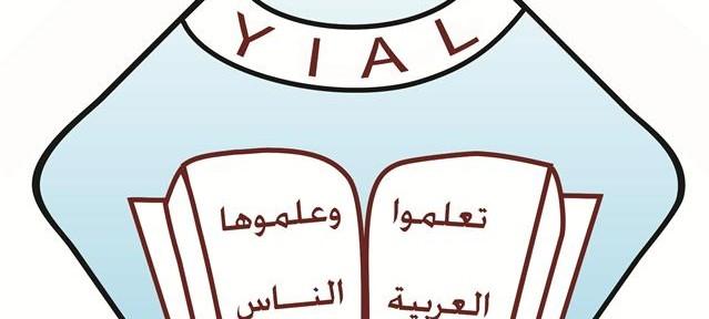 Yemen Institute for Arabic Language