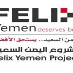 Felix Yemen Project