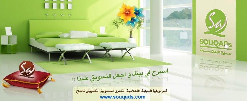 Souqads.com